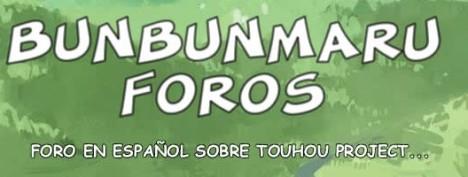 visita bunbunmaru foros!